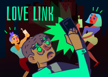 love_link.png
